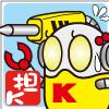 tanK003.jpg