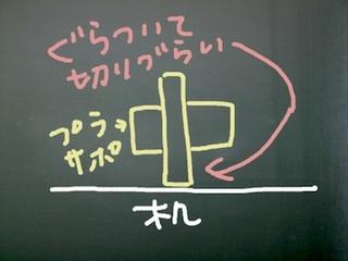 hosoku2.jpg