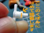 P3290073.JPG