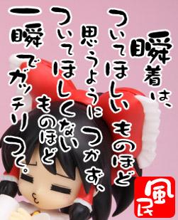 fu-min_kao003.jpg