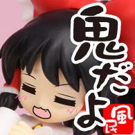 fu-min_kao007.jpg