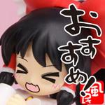fu-min_kao009.jpg