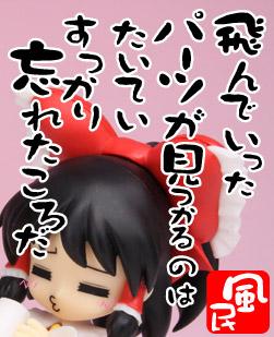 fu-min_kao017.jpg