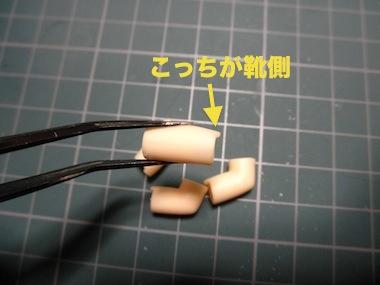 nitori-100.jpg