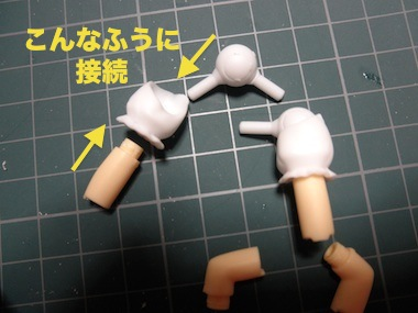 nitori-105.jpg