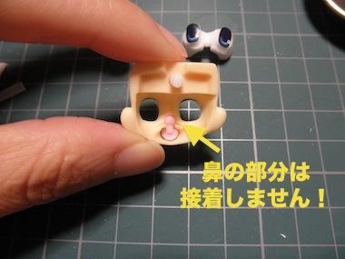 nitori-20.jpg