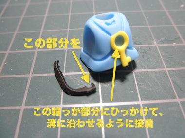 nitori-37.jpg