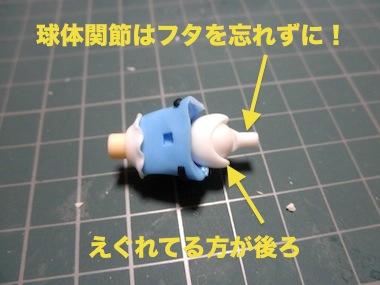 nitori-48.jpg
