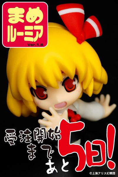 ryutai13022101.jpg