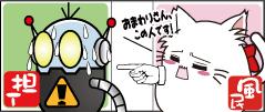 tanfu01.jpg